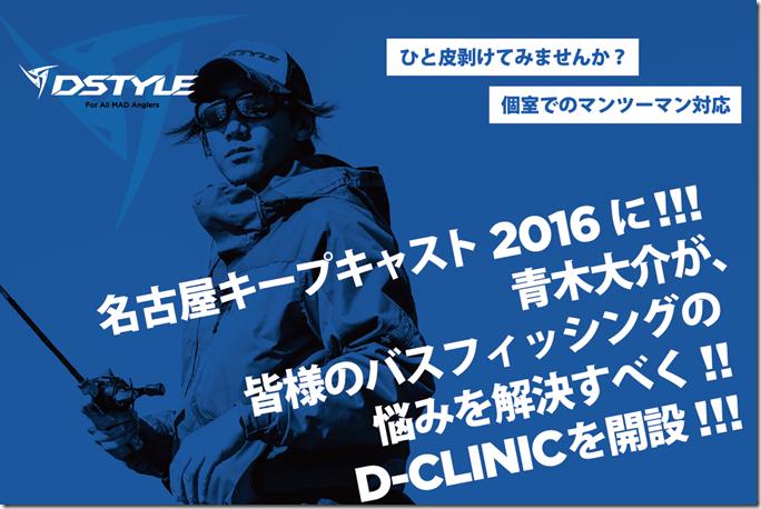 clinic_ol-01