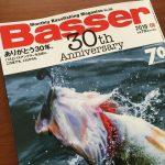 Basser30周年記念号。バス釣り年表&歴代の表紙、これは他のどこにもない