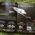 1999年、バス雑誌に載っていた広告たち