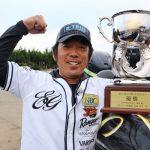 JBエリート5、完全復活チャンピオンに輝いたのは・・・番長、関和学選手!