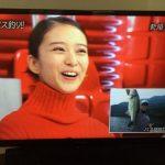 武井咲さんはバス釣り好き!河口湖で64cmのビッグバスも捕獲しているらしい