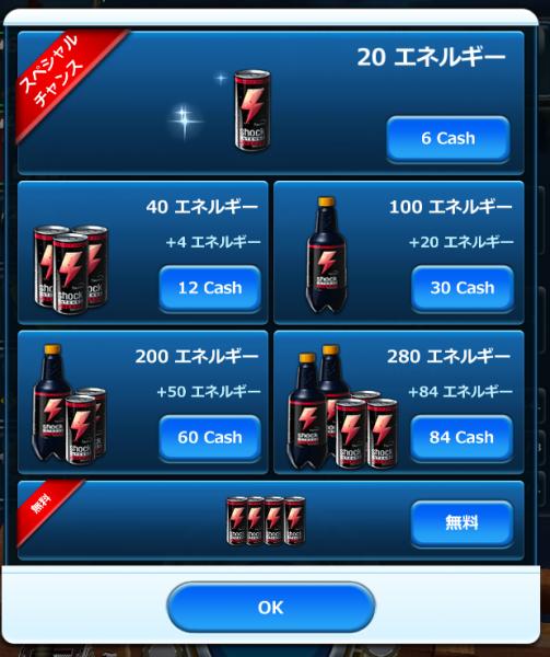 2014-04-24 17.12.24