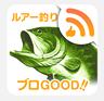 スクリーンショット 2014-05-20 20.36.07