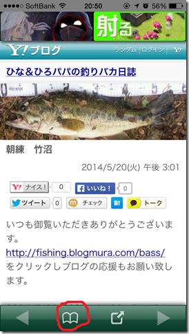 2014-05-20 20.50.17