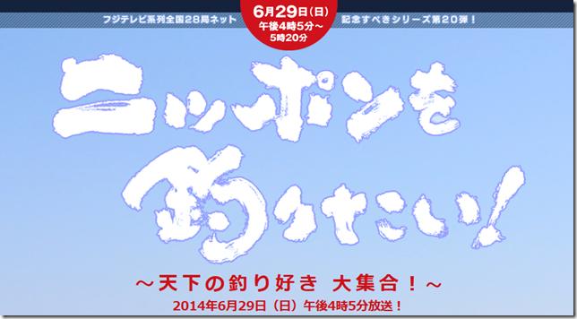 スクリーンショット 2014-05-22 19.19.54
