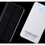 釣りに持って行きたい、ソーラーパネル付きバッテリー『mobile solar』。