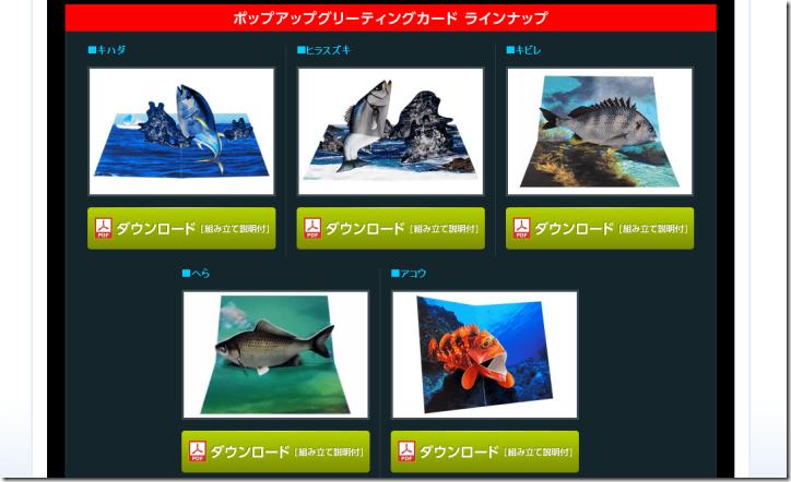 スクリーンショット 2014-06-09 19.34.57