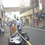 衝撃!!渋谷に「しぶや釣具」という釣具店があったんだが!!