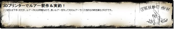 スクリーンショット 2014-07-14 11.51.54