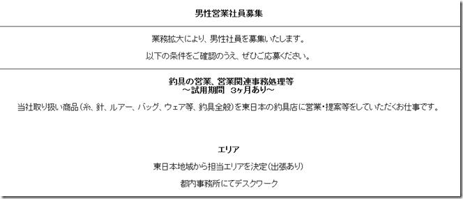 スクリーンショット 2014-07-24 00.37.12
