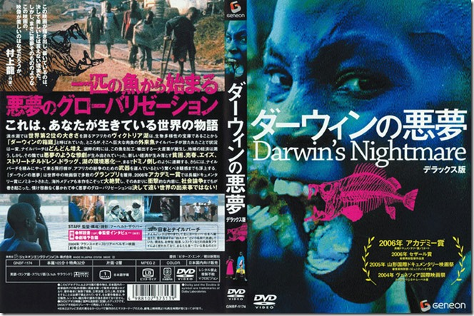 darwin_s_nightmare