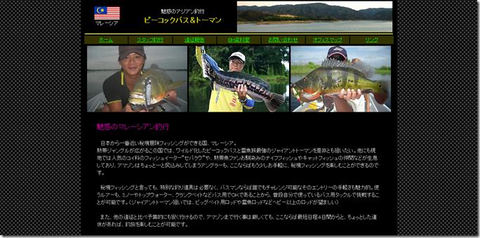 スクリーンショット 2014-08-31 08.40.23