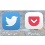 「Pocket」をTwitter(ツイッター)でも使えるようにする方法