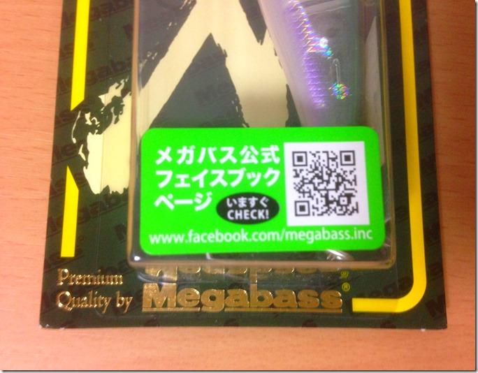 2014-09-06 01.59.06