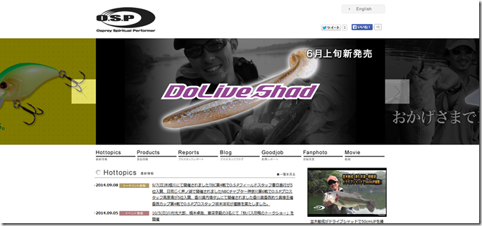 スクリーンショット 2014-09-11 16.31.01