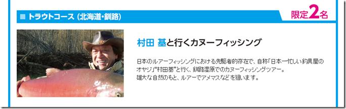 スクリーンショット 2014-10-03 14.55.36