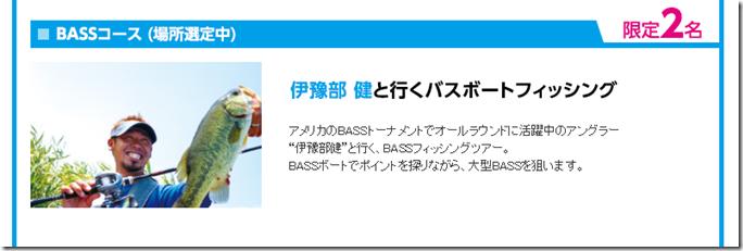 スクリーンショット 2014-10-03 14.55.40(2)