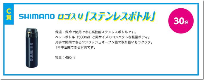 スクリーンショット 2014-10-03 15.14.50