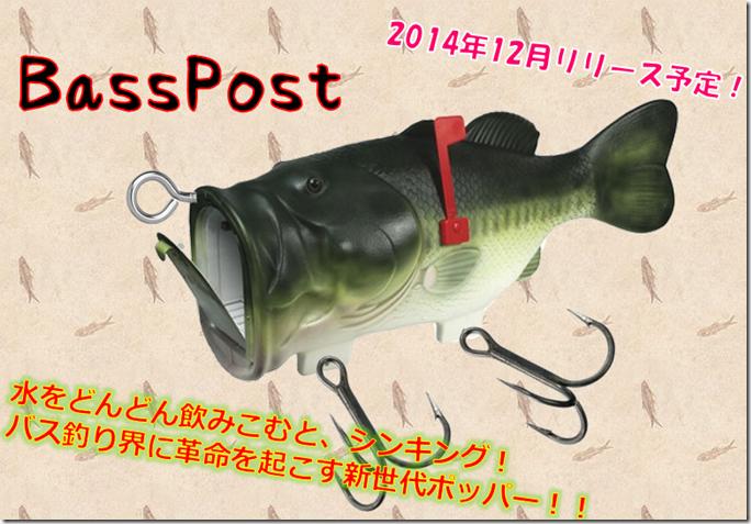 スクリーンショット 2014-10-07 10.55.43