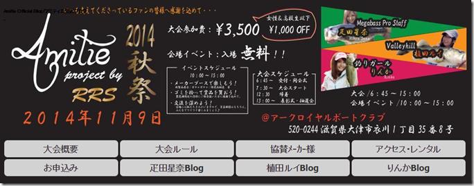 スクリーンショット 2014-11-04 16.16.10