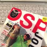 「O.S.Pジャーナル」がネット上からでも見れるようになっている。でも紙の方がいいな。