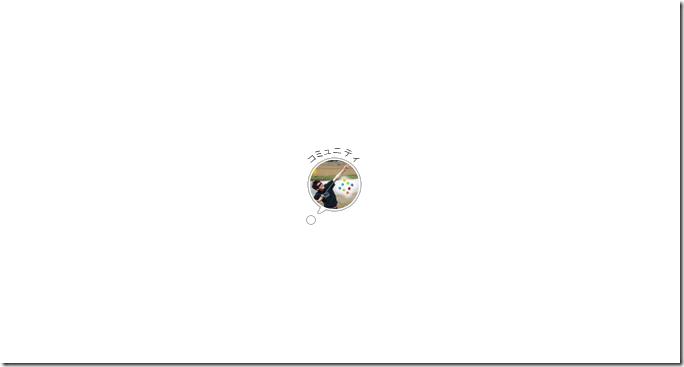 スクリーンショット 2014-12-18 03.22.41