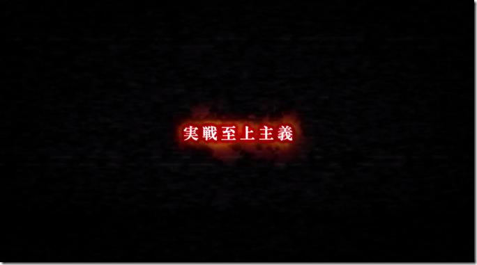 スクリーンショット 2014-12-26 12.01.56