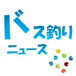 【無料】スマホからでも快適に見れるよう「hebinuma」のアプリをリリースしました!