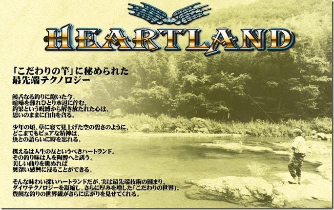 HEARTLAND_top02