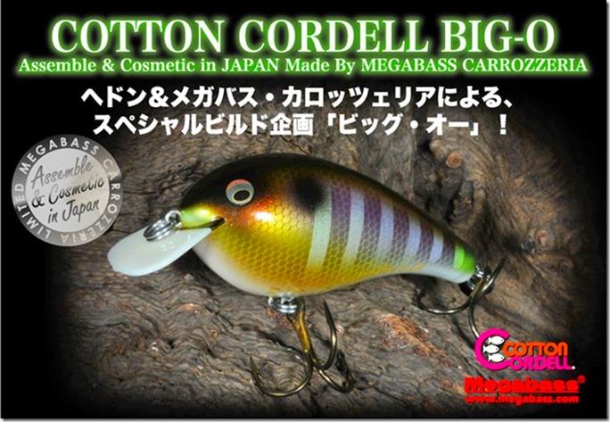 big-o_main-thumb-628x433