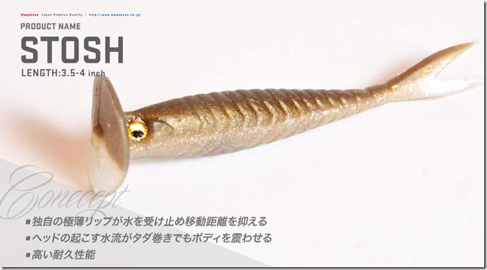 スクリーンショット 2015-04-18 17.16.44