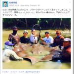 ピクシブ社長の片桐孝憲さんも怪魚ハンター? 巨大エイを釣り上げる!