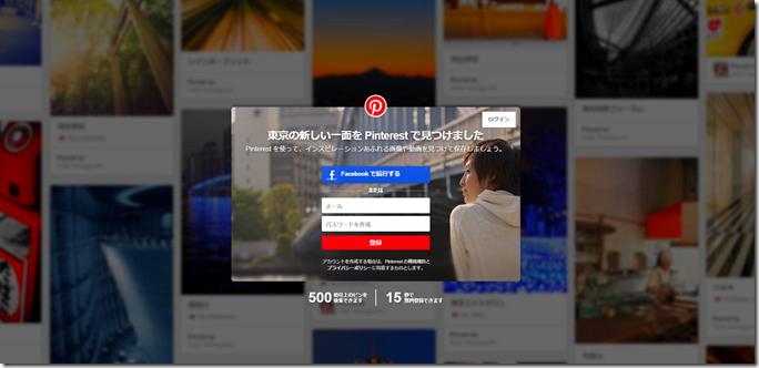 スクリーンショット 2015-05-20 11.48.44