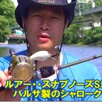 弁慶の実釣動画がめちゃタメになる。この発想はなかったわ~。