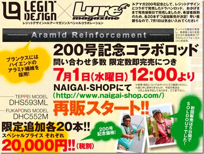 img_shop_az8525_01_2