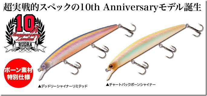 20150805_1351356