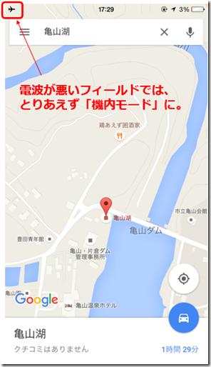 スクリーンショット 2015-09-04 18.08.40