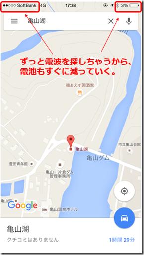 スクリーンショット 2015-09-04 18.08.50