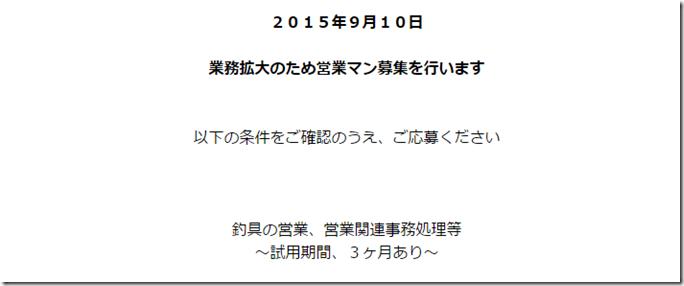 スクリーンショット 2015-09-10 22.01.49