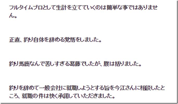 スクリーンショット 2015-10-01 18.24.52