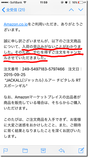 2015-10-05 11.59.32