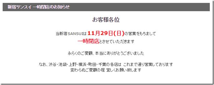 スクリーンショット 2015-11-06 19.50.44