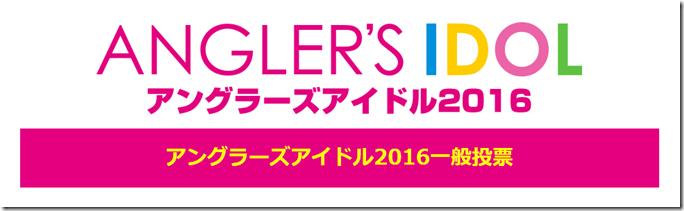 スクリーンショット 2015-11-18 18.15.59