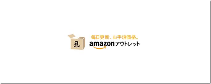 スクリーンショット 2015-12-18 09.58.28