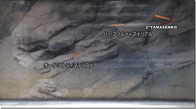 スクリーンショット 2016-01-06 10.57.16