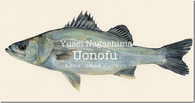 uonofu_TOPimage