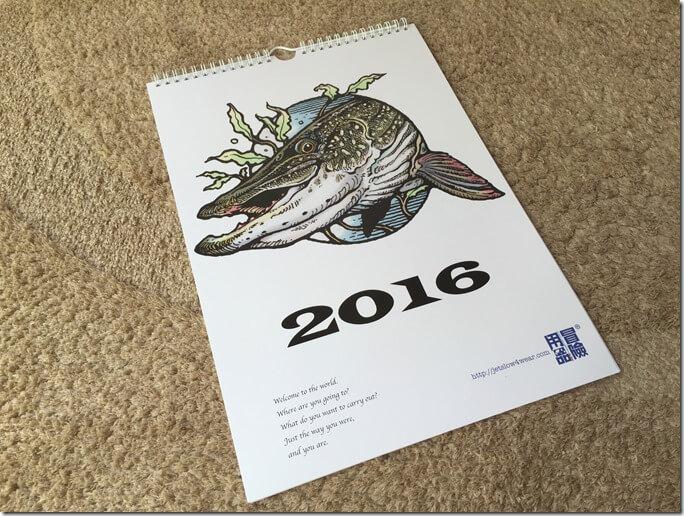 2016-02-05 10.34.52