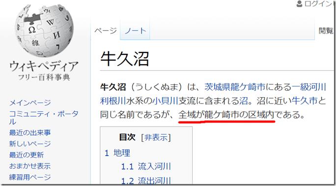 スクリーンショット 2016-03-04 17.33.34