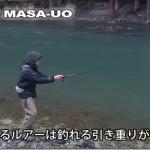 「誠魚(まさうお)」、村上晴彦さん新作スイムベイト。釣れる引き重り?