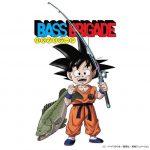 「ドラゴンボール × バス釣り」のコラボTシャツ、BASS BRIGADEから誕生